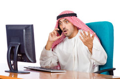 The arab man working in the office Royalty Free Stock Photos