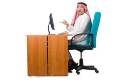 The arab man working in the office Royalty Free Stock Photo