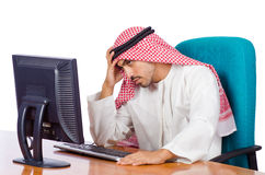 Arab man working in the office Stock Images