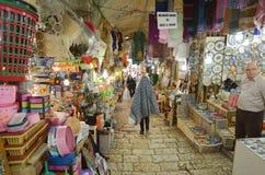 The Arab market of the old city Jerusalem, Israel Royalty Free Stock Photos