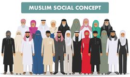 Family and social concept. Arab person generations at different ages.   Royalty Free Stock Image