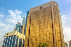 Arab Monetary Fund Headquarters Stock Images