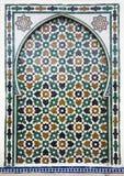 Arab mosaic Stock Photo