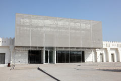 Arab Museum of Modern Art, Doha Stock Photography
