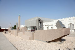 Arab Museum of Modern Art, Doha Royalty Free Stock Photos