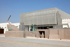 Arab Museum of Modern Art, Doha Royalty Free Stock Photography