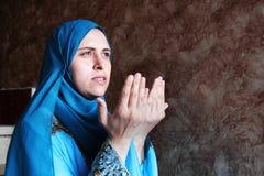 Arab muslim woman asking allah. Arabian egyptian muslim woman asking allah and searching hope Royalty Free Stock Image