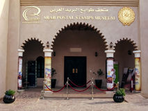 Arab Postal Stamps Museum in Cultural Village, Doha, Qatar Stock Image