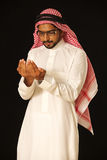 Arab praying Royalty Free Stock Photos
