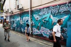 Arab Quarter in Singapore. SINGAPORE - CIRCA FEBRUARY, 2015: Graffiti on the walls of old buildings Haji Lane. Haji Lane is the Kampong Glam (Arab Quarter) Stock Photo