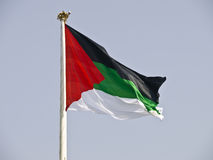 Arab revolution flag Stock Image