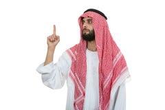 Arab saudi emirates man pointing you at camera isolated on a white background Stock Photo