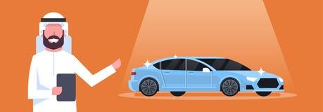 Arab Seller Man Present New Car Dealership Center Showroom Concept Horizontal Banner. Flat Vector Illustration Royalty Free Stock Image