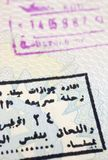 Arab stamp marked on passport Royalty Free Stock Image