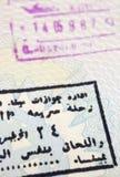 Arab stamp marked on passport royalty free stock image
