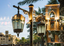 Arab street lanterns in the city of Dubai Stock Photography