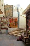 Arab street market, Egypt. Royalty Free Stock Photos
