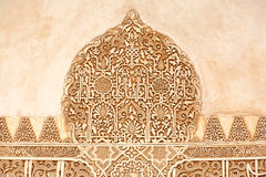 Arab stucco detail from inside the Alhambra palace Royalty Free Stock Image
