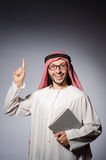 Arab student with book Royalty Free Stock Photography