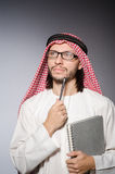 Arab student with book Stock Photo