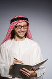 Arab student with book Stock Images