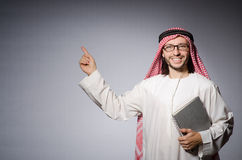 Arab student with book Stock Photos