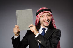 Arab student with book Royalty Free Stock Images