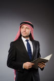 Arab student with book Royalty Free Stock Image
