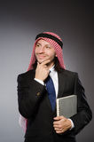 Arab student with book Stock Photography