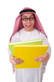 Arab student Royalty Free Stock Photo