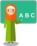 Arab student near school board. Royalty Free Stock Photography
