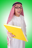 Arab student Stock Photos