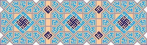Arab style royalty free illustration