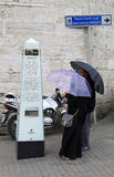 Arab Tourists reading info about historic Taksim Maksem  at Taksim Square Stock Photo