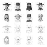 Arab, turkowie, wietnamczyk, środkowy Asia mężczyzna Ras ludzkich ustalone inkasowe ikony w konturze, monochromu stylowy wektorow Zdjęcia Stock
