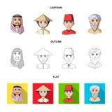 Arab, turkowie, wietnamczyk, środkowy Asia mężczyzna Ras ludzkich ustalone inkasowe ikony w kreskówce, kontur, mieszkanie stylowy royalty ilustracja