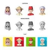 Arab, turkowie, wietnamczyk, środkowy Asia mężczyzna Ras ludzkich ustalone inkasowe ikony w kreskówce, mieszkanie, monochromu sty Zdjęcie Royalty Free