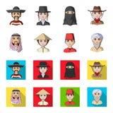 Arab, turkowie, wietnamczyk, środkowy Asia mężczyzna Ras ludzkich ustalone inkasowe ikony w kreskówce, mieszkanie symbolu stylowy Obraz Royalty Free