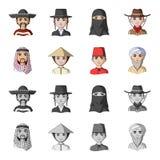 Arab, turkowie, wietnamczyk, środkowy Asia mężczyzna Ras ludzkich ustalone inkasowe ikony w kreskówce, monochromu stylowy wektoro Zdjęcia Royalty Free