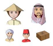Arab, turkowie, wietnamczyk, środkowy Asia mężczyzna Ras ludzkich ustalone inkasowe ikony w kreskówka stylu symbolu wektorowym za Zdjęcie Stock