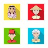 Arab, turkowie, wietnamczyk, środkowy Asia mężczyzna Ras ludzkich ustalone inkasowe ikony w mieszkanie stylu wektorowym symbolu z Obraz Stock