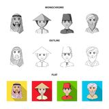 Arab, turkowie, wietnamczyk, środkowy Asia mężczyzna Ras ludzkich ustalone inkasowe ikony w mieszkaniu, kontur, monochromu stylow royalty ilustracja