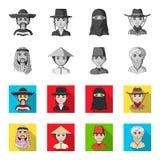Arab, turkowie, wietnamczyk, środkowy Asia mężczyzna Ras ludzkich ustalone inkasowe ikony w monochromu, mieszkanie symbolu stylow Obraz Stock
