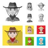 Arab, turkowie, wietnamczyk, środkowy Asia mężczyzna Ras ludzkich ustalone inkasowe ikony w monochromu, mieszkanie symbolu stylow Obrazy Stock