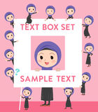 Arab woman text box Royalty Free Stock Photography