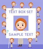 Arab woman text box. Set of various poses of Arab woman text box Stock Photos