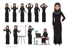 Arab women character set of emotions. Arabian woman with hijab. Arab women character is happy and smiling. Cartoon style women with hijab. Emotion of joy and vector illustration