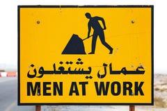 Arabe image libre de droits
