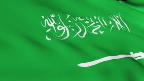 araben 3d framför saudier Arkivbild