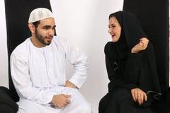 araben blidkar avkänning Arkivfoto